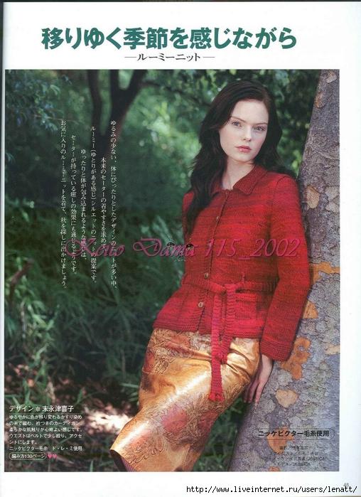 Keito Dama 115_2002 042 (508x700, 309Kb)
