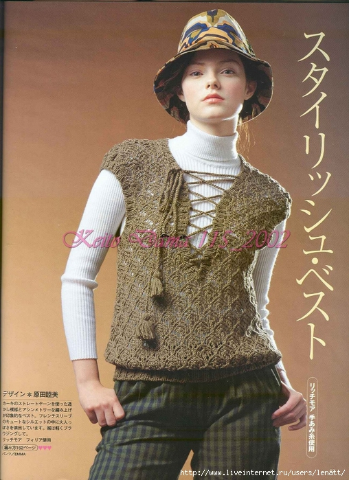 Keito Dama 115_2002 053 (508x700, 313Kb)
