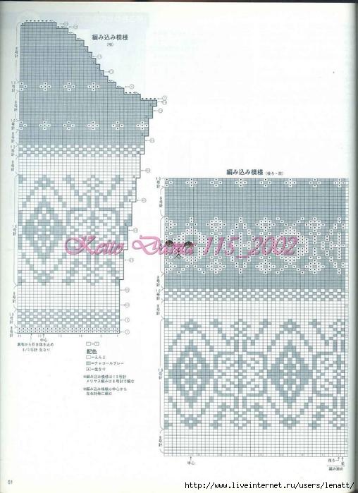 Keito Dama 115_2002 068 (508x700, 244Kb)