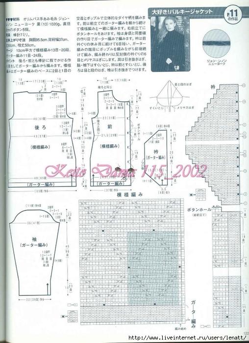 Keito Dama 115_2002 102 (508x700, 281Kb)