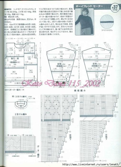Keito Dama 115_2002 108 (508x700, 273Kb)