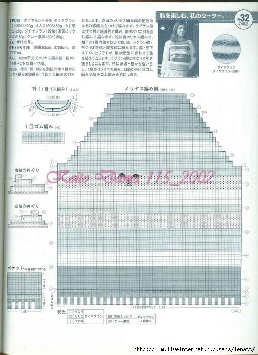 Keito Dama 115_2002 132 (508x700, 263Kb)