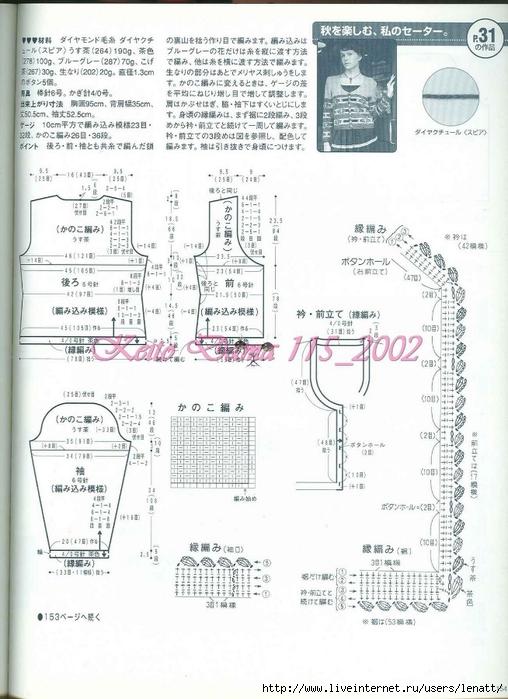 Keito Dama 115_2002 134 (508x700, 244Kb)