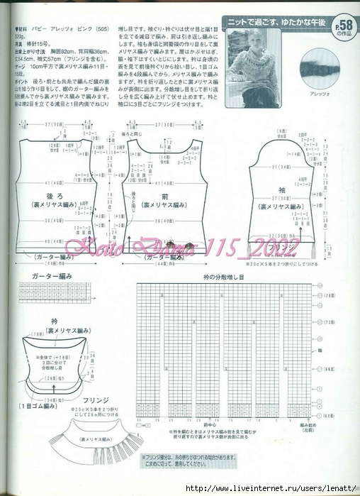 Keito Dama 115_2002 136 (508x700, 253Kb)