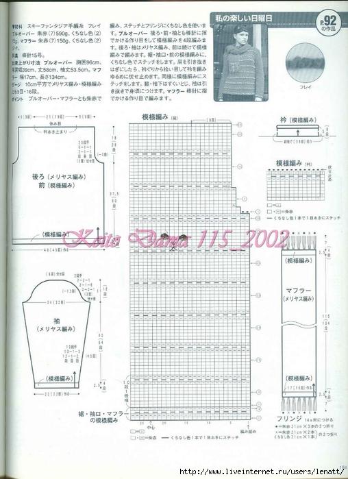 Keito Dama 115_2002 144 (508x700, 250Kb)