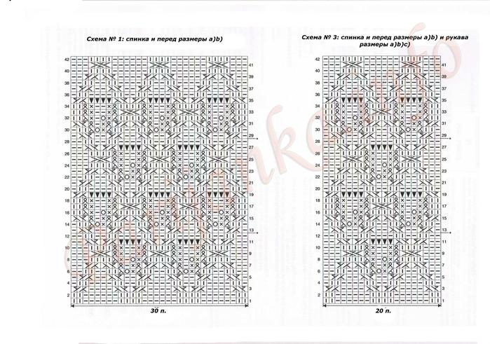 31_88 Схемы 1 и 3 (700x491, 240Kb)
