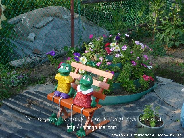 Как своими руками украсить сад и огород своими руками фото