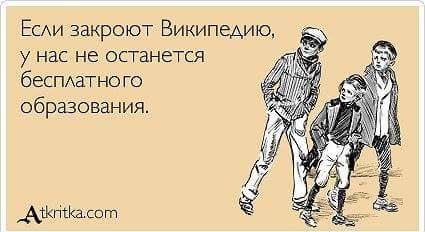 1440502878_FB_IMG_14 (425x232, 18Kb)