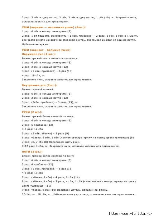 Рѕ (2) (494x700, 140Kb)