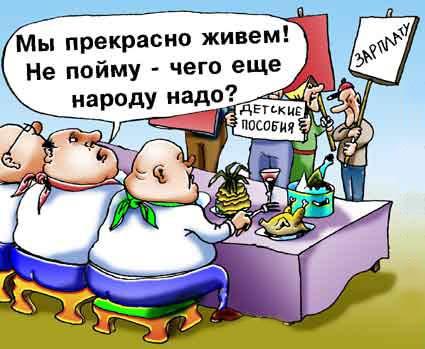 Чиновники сознательно уничтожают исторические здания Киева ради застройки, - СМИ - Цензор.НЕТ 1825
