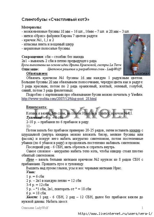 brJL49--8EY (498x700, 227Kb)