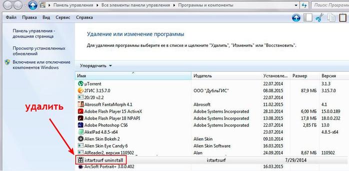 http://img0.liveinternet.ru/images/attach/c/7/124/686/124686380_611.jpg