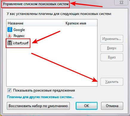 http://img0.liveinternet.ru/images/attach/c/7/124/686/124686664_RR.jpg
