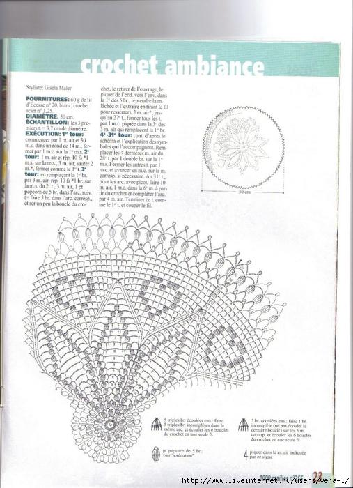 crochet ambiance (507x700, 281Kb)
