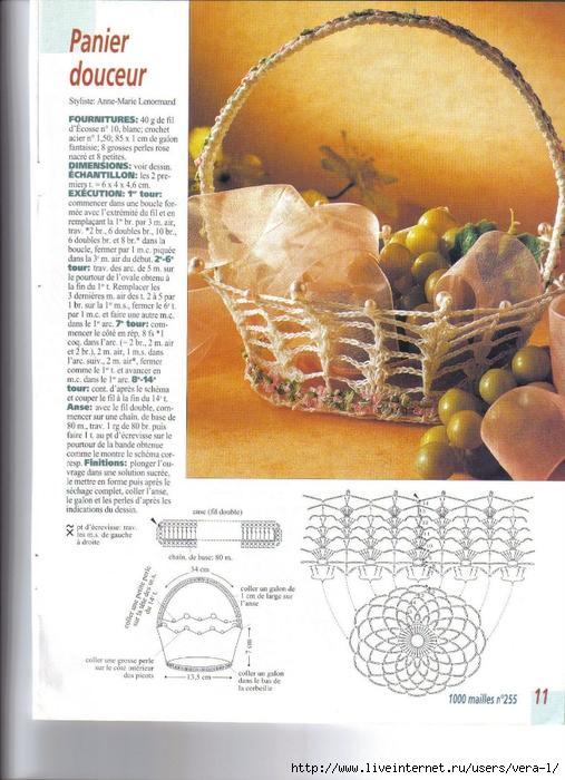 panier douceur (507x700, 306Kb)