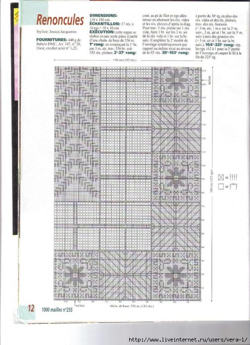 renoncule (507x700, 307Kb)