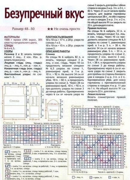 EoI4Sovb5oI (434x604, 300Kb)