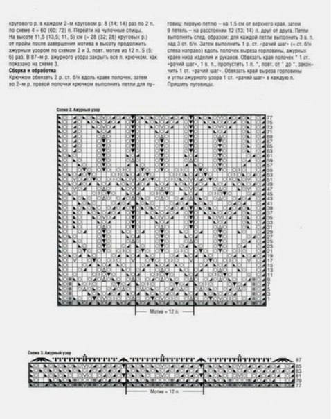 2kcjYVbnLq8 (478x604, 142Kb)
