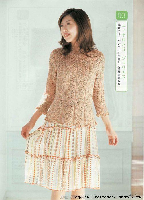 Круглая кокетка спицами японское вязание