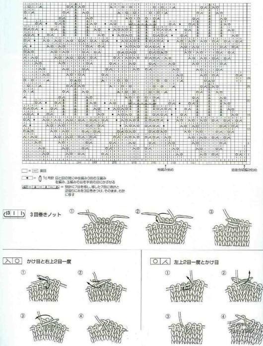 10 (530x700, 268Kb)