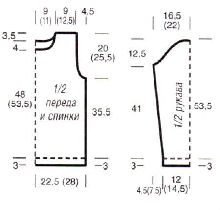 pulover_s_relefnym_uzorom-scheme-spicami-vyazanye_kofty_spicami_so_shemami_1 (450x428, 20Kb)