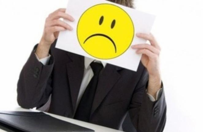 Стресс общения