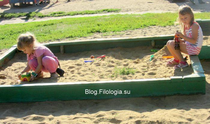 Дети играют в песочнике (700x415, 62Kb)