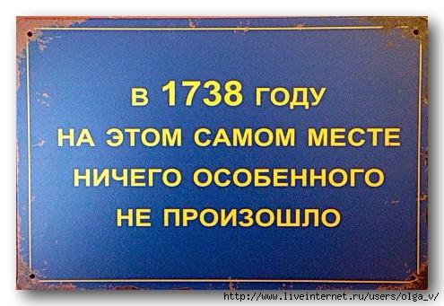 EDd43Fv_SCM (495x341, 149Kb)
