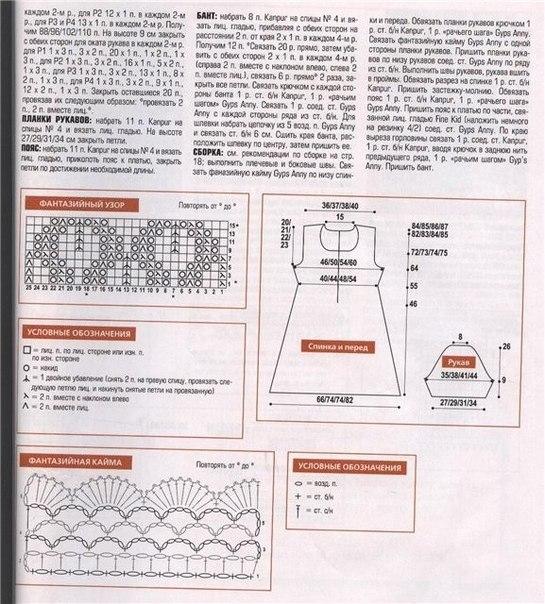 5RVkJ9ron8k (545x604, 291Kb)