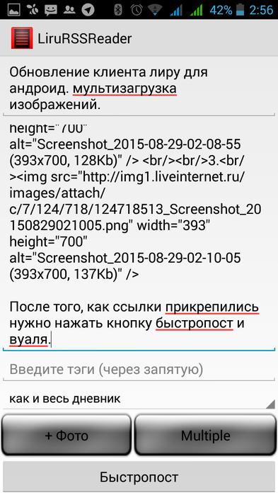 Screenshot_2015-08-29-02-56-31 (393x700, 160Kb)