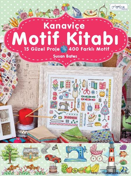 motif-kitabi-kapak_a6nekyf_05228 (450x604, 282Kb)