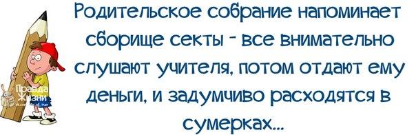 1378435196_frazochki-4 (604x196, 145Kb)