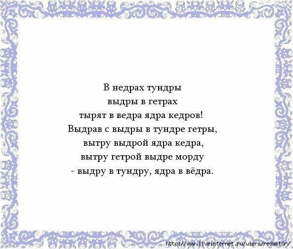 ������������_1 (593x504, 146Kb)