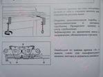 Превью 3-ustanovka-vjazalnoj-mashiny (700x525, 135Kb)
