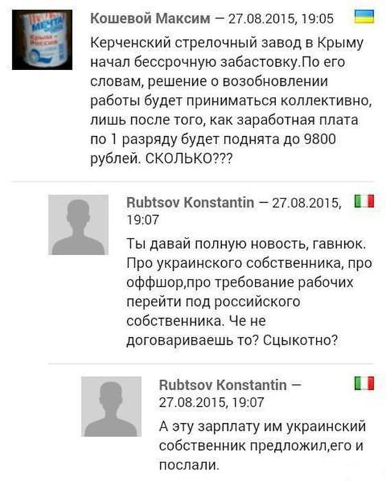 Как подписаться на комментарии, не оставляя свой (Liveinternet)