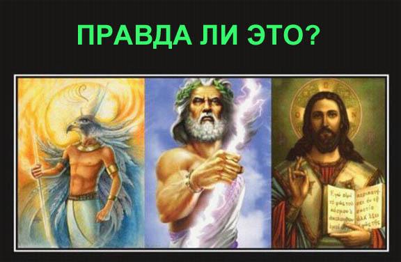 2996226_is_that_true (576x376, 44Kb)