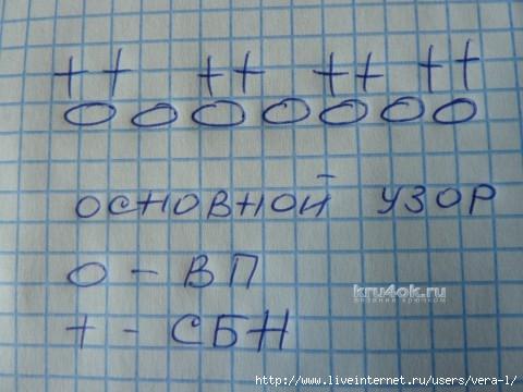 kru4ok-ru-komplekt-dlya-devochki-zolotaya-osen-rabota-mariny-stoyakinoy-15906-480x360 (480x360, 112Kb)