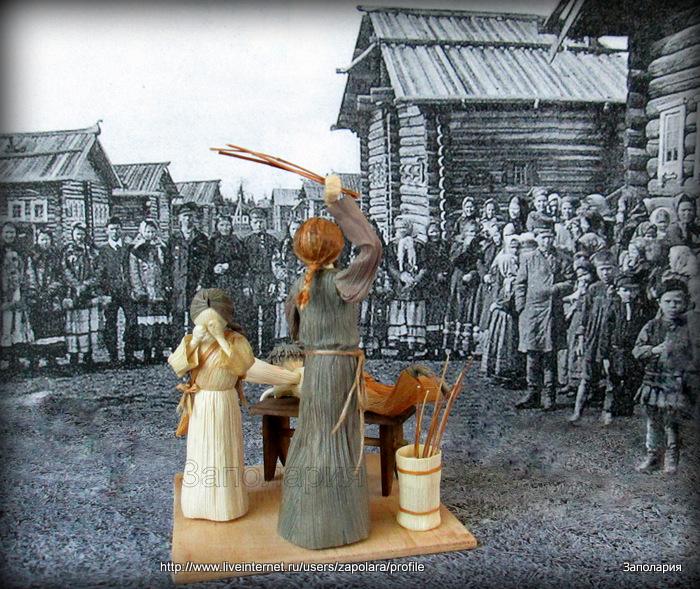mokraya-kiska-zhenskaya