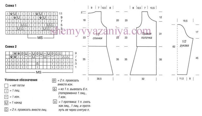kardigan_34_shema (700x400, 109Kb)