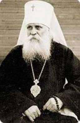 Федченков Митрополит Вениамин (257x394, 14Kb)