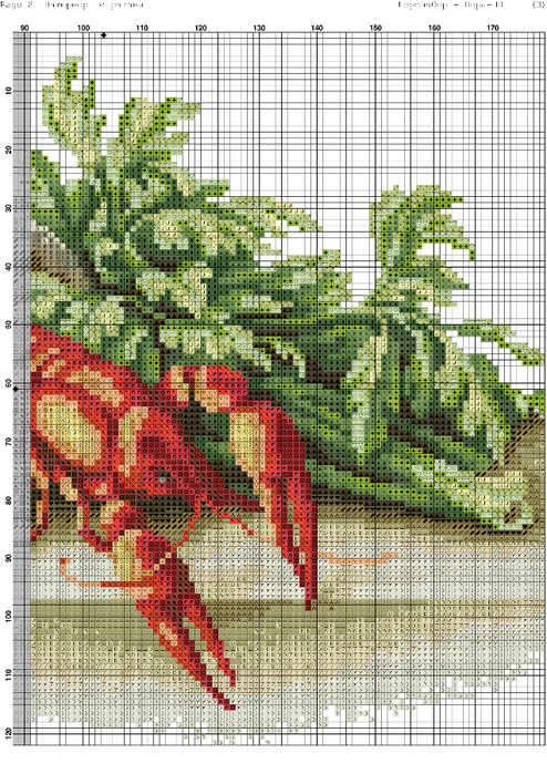 Натюрморт с раками-002 (494x700, 517Kb)