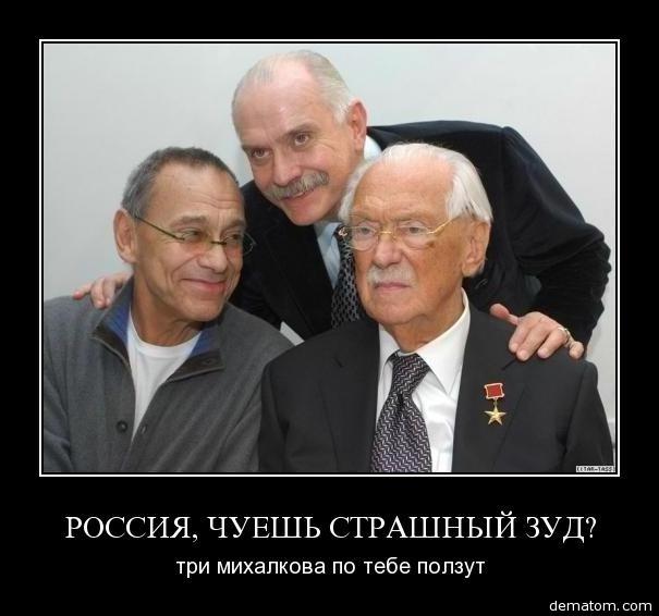 Персона нон грата в Украине Михалков поехал на кинофестиваль в оккупированный Крым - Цензор.НЕТ 4488
