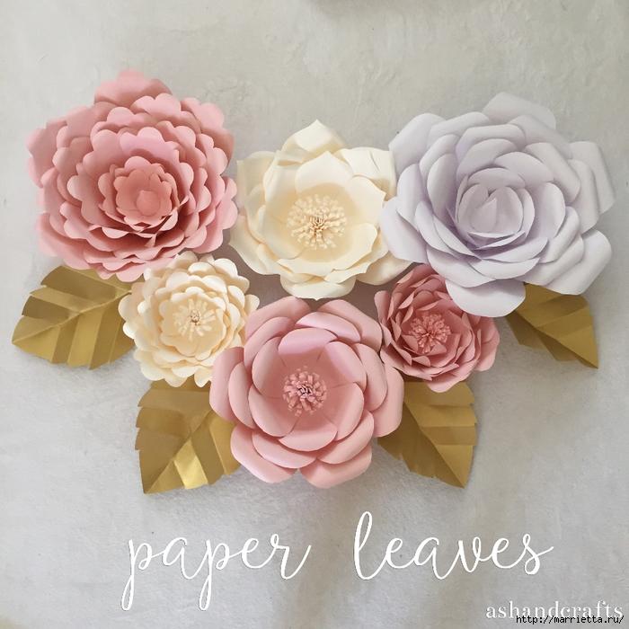 Цветы из бумаги для оформления свадебного торжества (700x700, 345Kb)