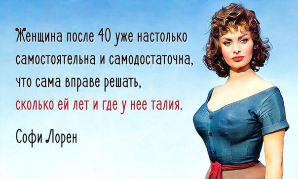 Женщины за 40 бесподобны (604x362, 46Kb)
