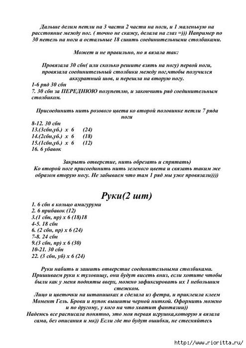 РЅ (2) (494x700, 173Kb)