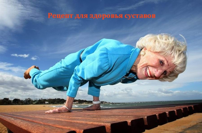 2835299_ZDOROVE_SYSTAVOV (700x462, 201Kb)