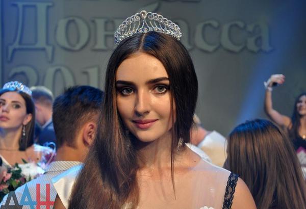Мария Горобец Краса Донбасса 2015 фото (2) (600x410, 31Kb)