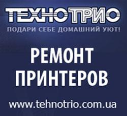 remont_printera_250 (250x230, 44Kb)