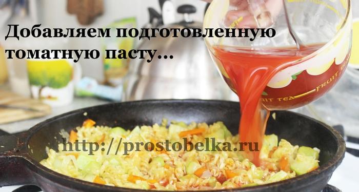 IMG_1260 (700x374, 204Kb)