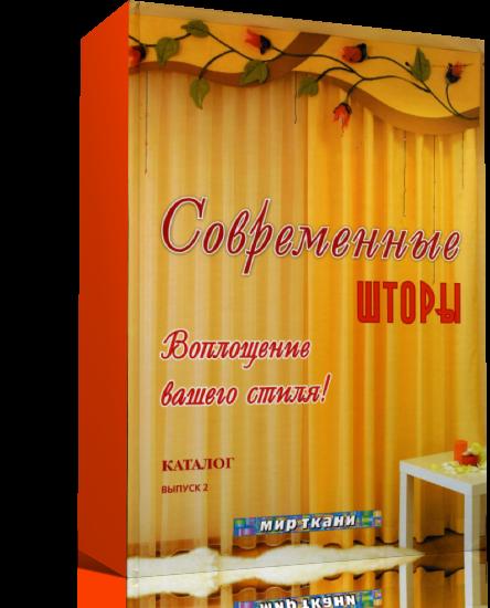 3899041_newproject_5_ (444x550, 291Kb)